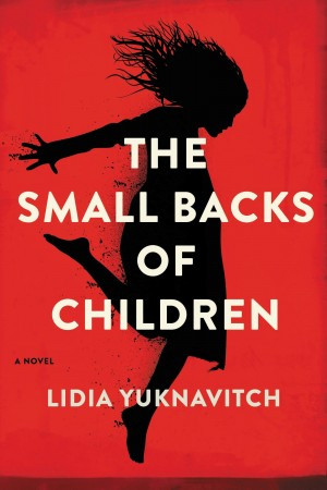 14 Books to Read This Summer • The Small Backs of Children • littlegoldpixel.com